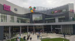 veranda_mall